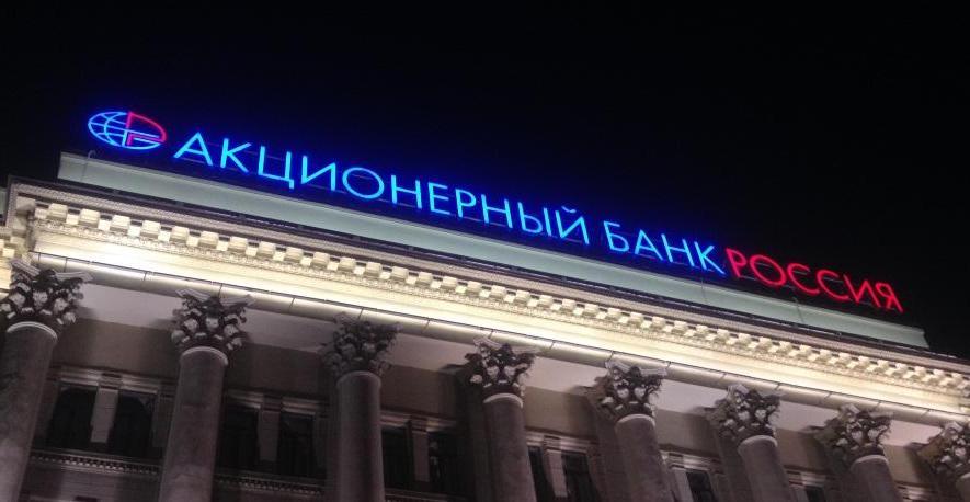 ва банк польский фильм смотреть онлайн